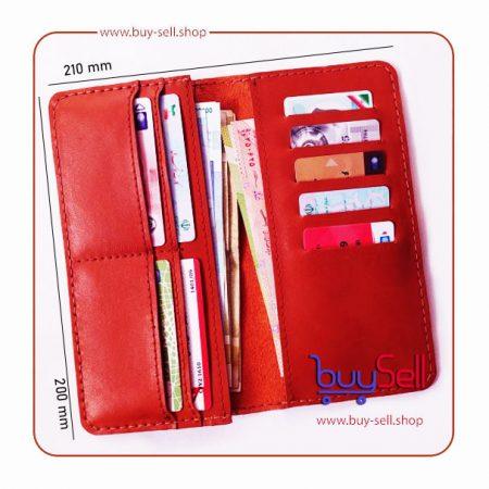 leather long wallet pattern