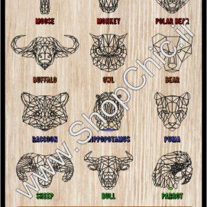 طرح بالبینگ حیوانات